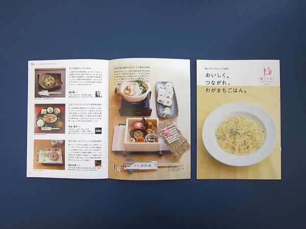 fukuiine_5130-2.jpg