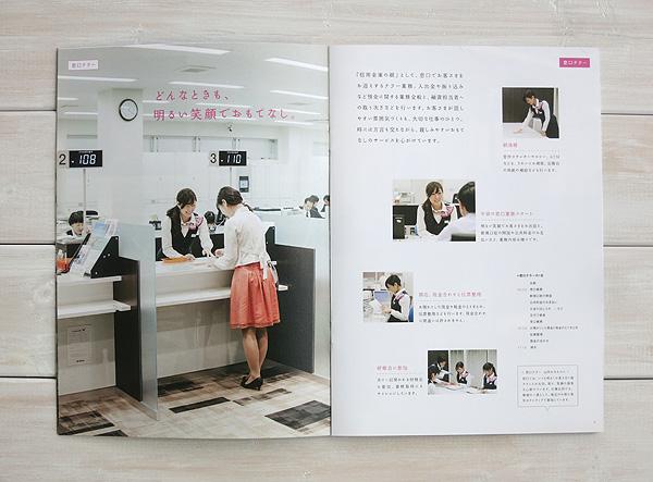 fukushin_2040.jpg