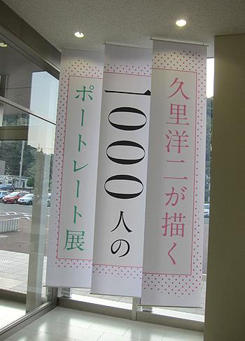 manabe_2402.jpg
