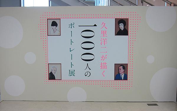 manabe_2404.jpg