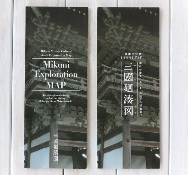 mikuni_0374.jpg