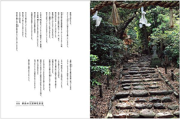 mikuni_oukei01.jpg