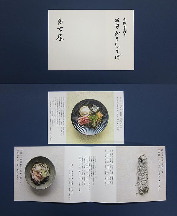 miyoshiya_5269-2.jpg