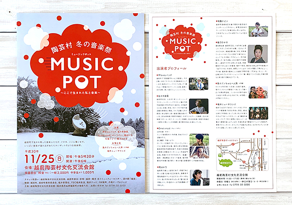 musicpot flyer graphic_2597.jpg