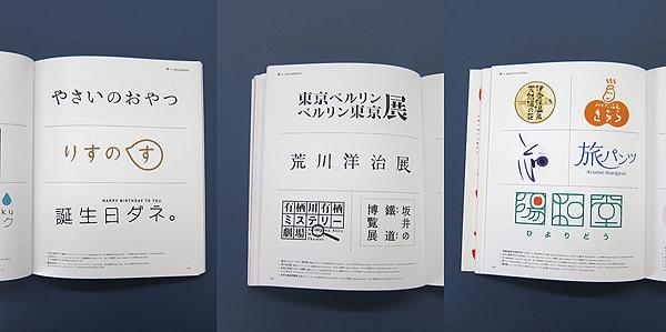 nihongo_0722.jpg