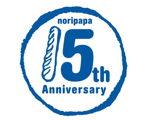 noripapa15.jpg