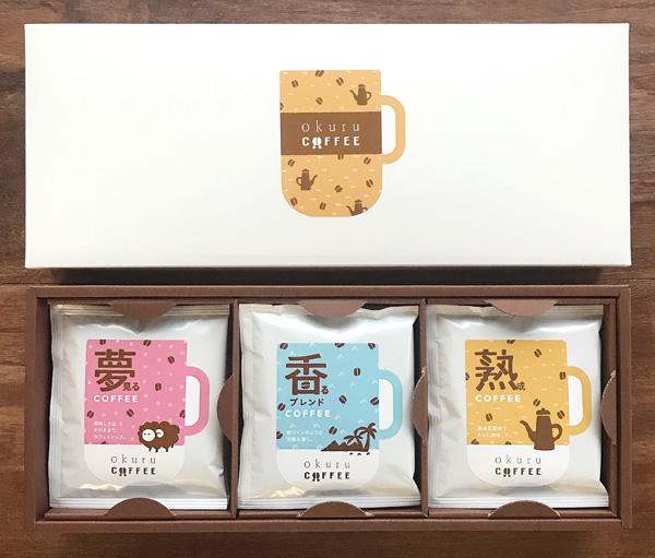 okurucoffee_7403.jpg